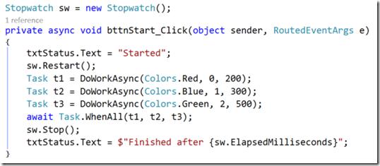 start code